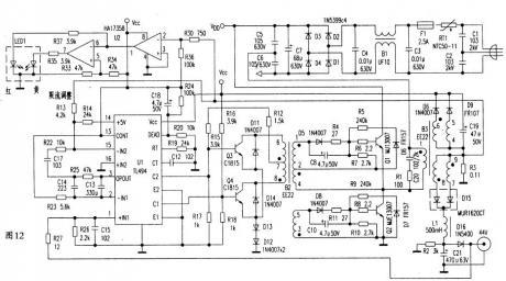 电动自行车充电器电路原理分析图片