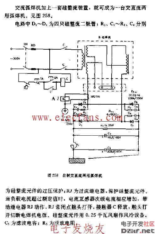 分享到:         电子管晶体振荡器电路图