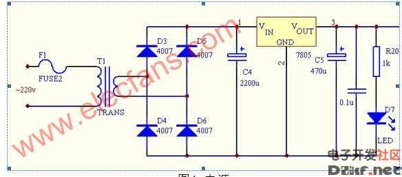 单片机电源(220v转5v)设计--电路图-技术资料-华强网