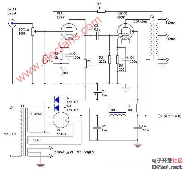 自制6n9p 6p3p单端胆机电路图