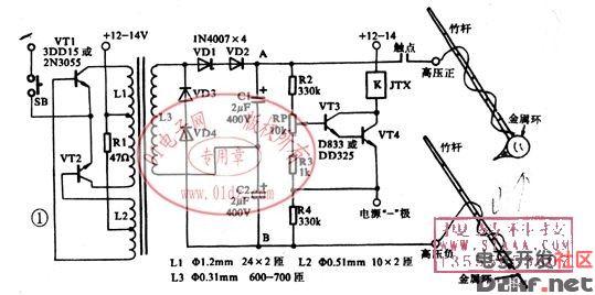 大功率捕鱼器电路图