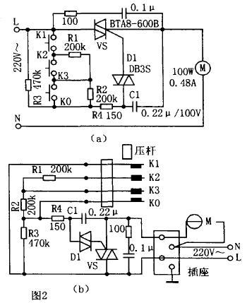 微电机脚踏调速器电路与改进