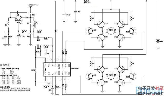无线电遥控车发送接收电路原理图