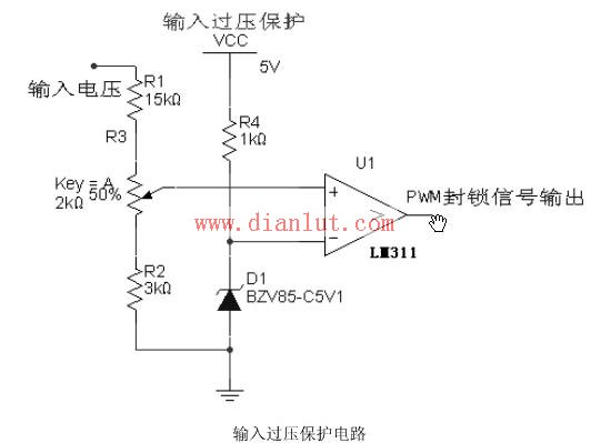 电路图 当输入电压在正常范围,输入采样电压小于基准电压,比较器输出