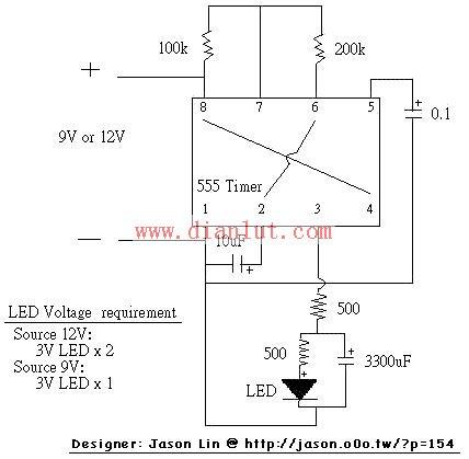 自制呼吸灯电路的方法