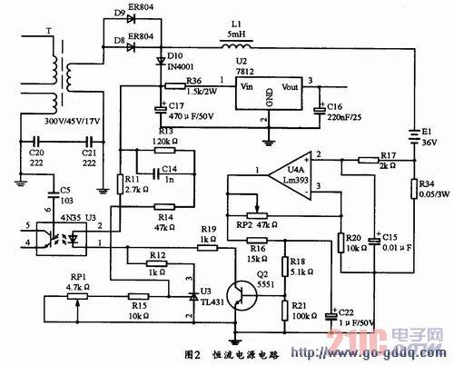 间歇式脉冲三段式充电器的设计