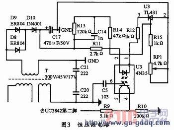 一般采用脉冲充电来实现,其电路主要由lm393与tl431组成,具体如图4