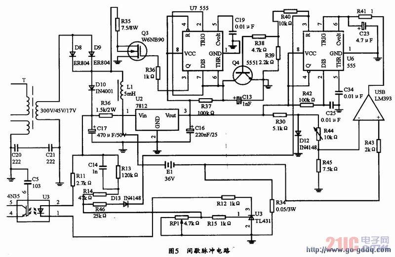 间歇式脉冲电路如图5所示.