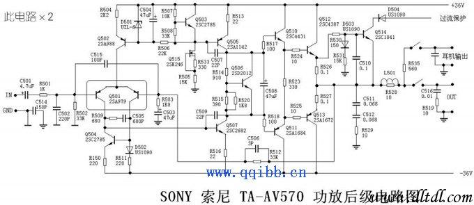索尼ta-av570功放后级电路图