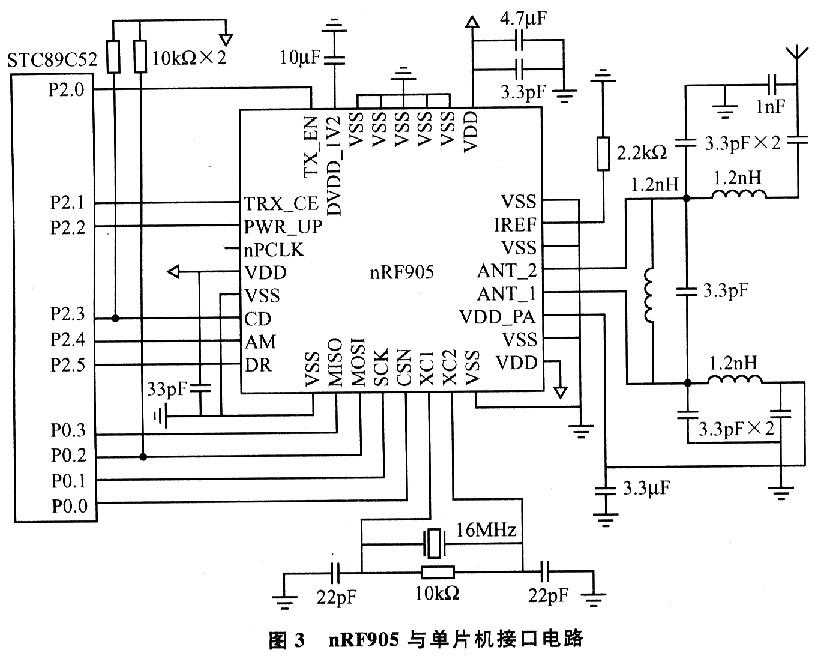 电路 电路图 电子 原理图 814_658
